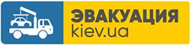 эвакуация.kiev.ua